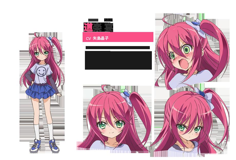 Main CharactersUtage Douraku